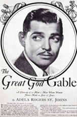 The Great God Gable